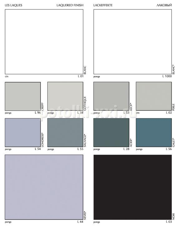 каталог цветов натяжные потолки фото